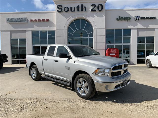 2019 RAM 1500 Classic ST (Stk: 32290) in Humboldt - Image 1 of 21
