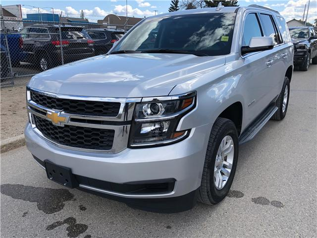 2018 Chevrolet Tahoe LS (Stk: U19-28) in Nipawin - Image 3 of 18