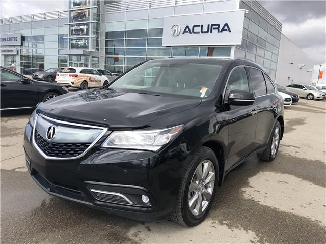2016 Acura MDX Elite Package (Stk: A3967) in Saskatoon - Image 1 of 24