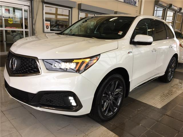 2020 Acura MDX A-Spec (Stk: 50052) in Saskatoon - Image 1 of 20