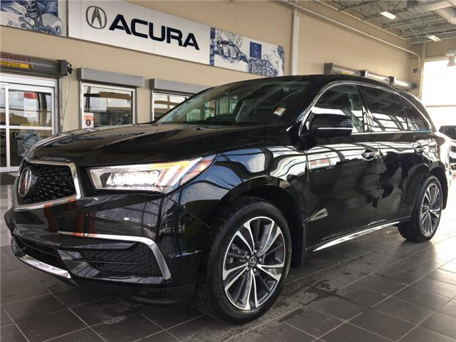 2020 Acura MDX Tech (Stk: 50065) in Saskatoon - Image 1 of 19