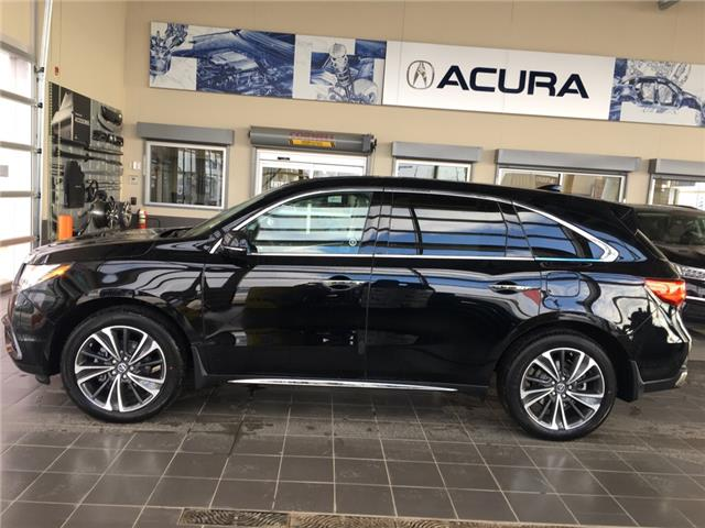 2020 Acura MDX Tech (Stk: 50065) in Saskatoon - Image 2 of 19
