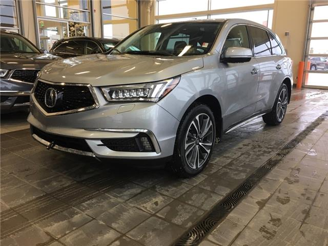 2020 Acura MDX Tech Plus (Stk: 50071) in Saskatoon - Image 1 of 17