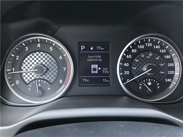 2020 Hyundai Elantra Preferred (Stk: 40039) in Saskatoon - Image 16 of 20