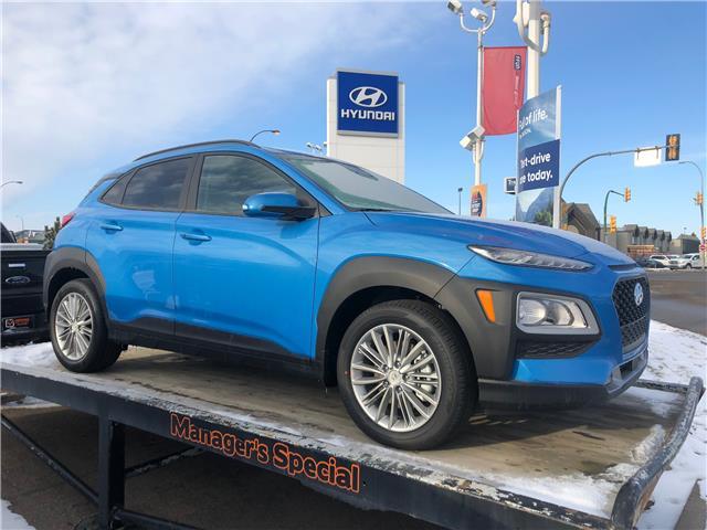2020 Hyundai Kona 2.0L Luxury (Stk: 40144) in Saskatoon - Image 1 of 20