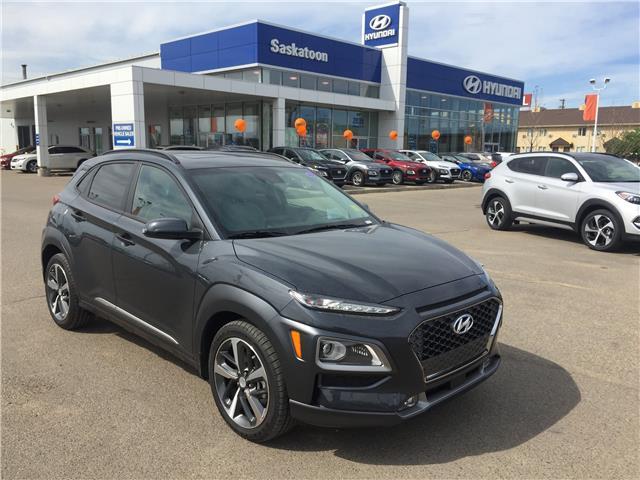 2020 Hyundai Kona 1.6T Ultimate (Stk: 40203) in Saskatoon - Image 1 of 19