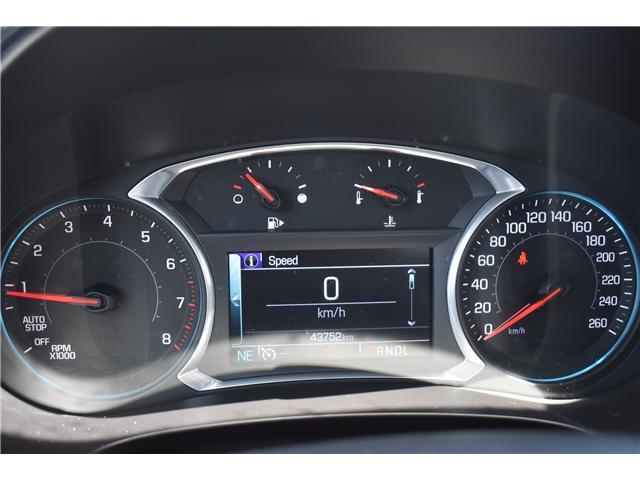 2018 Chevrolet Malibu LT (Stk: p36412c) in Saskatoon - Image 15 of 22