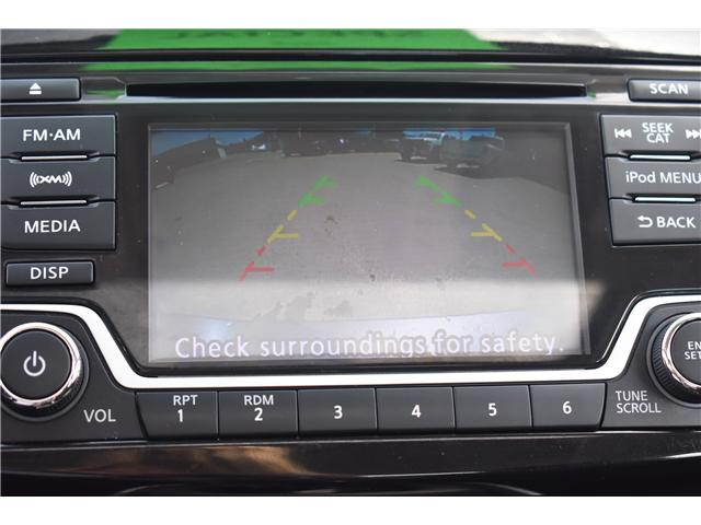 2018 Nissan Sentra 1.8 SV (Stk: p36576c) in Saskatoon - Image 16 of 23