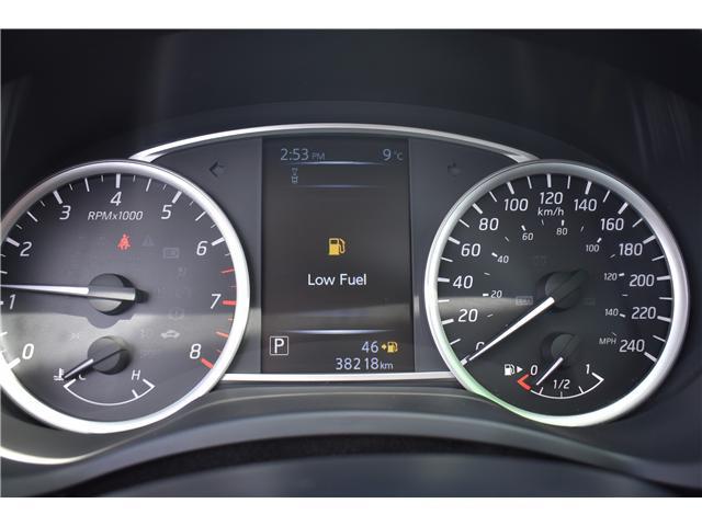 2018 Nissan Sentra 1.8 SV (Stk: p36576c) in Saskatoon - Image 14 of 23