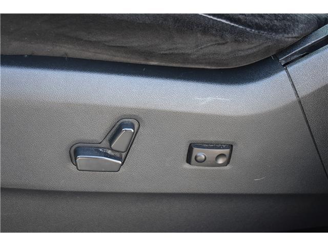2014 Chrysler Town & Country Touring (Stk: p36596) in Saskatoon - Image 19 of 23