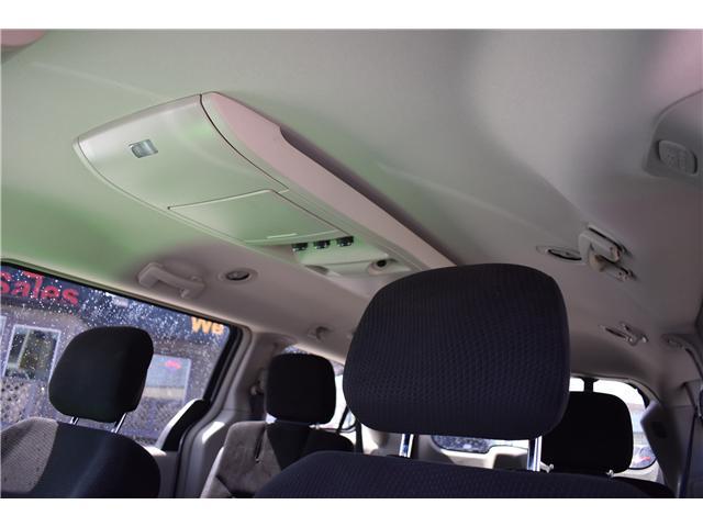 2014 Chrysler Town & Country Touring (Stk: p36596) in Saskatoon - Image 17 of 23