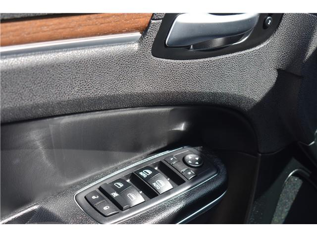 2017 Chrysler 300 C Platinum (Stk: p36607) in Saskatoon - Image 22 of 27