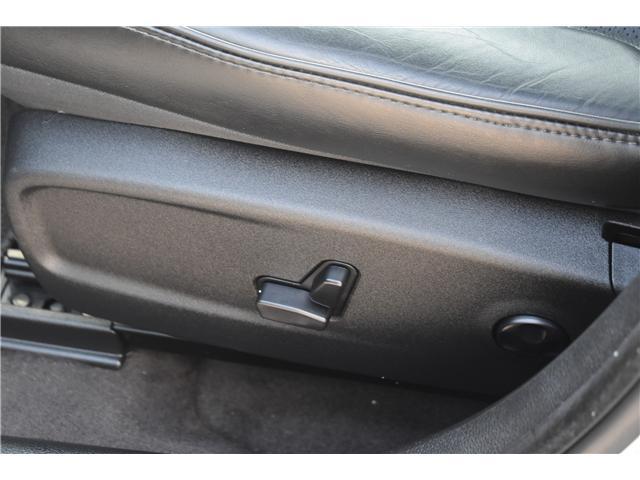 2017 Chrysler 300 C Platinum (Stk: p36607) in Saskatoon - Image 23 of 27