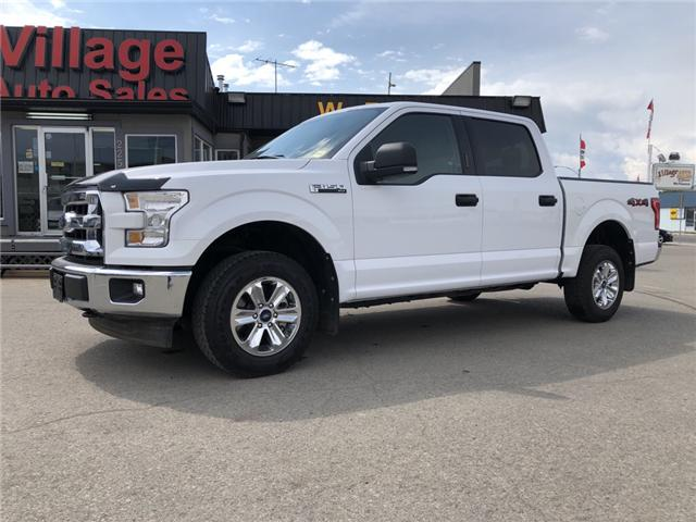 2017 Ford F-150 XLT (Stk: P36730) in Saskatoon - Image 1 of 15
