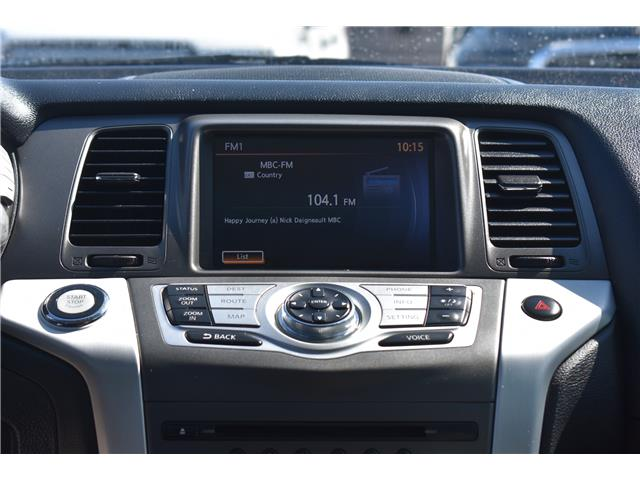 2013 Nissan Murano LE (Stk: p36630) in Saskatoon - Image 20 of 30