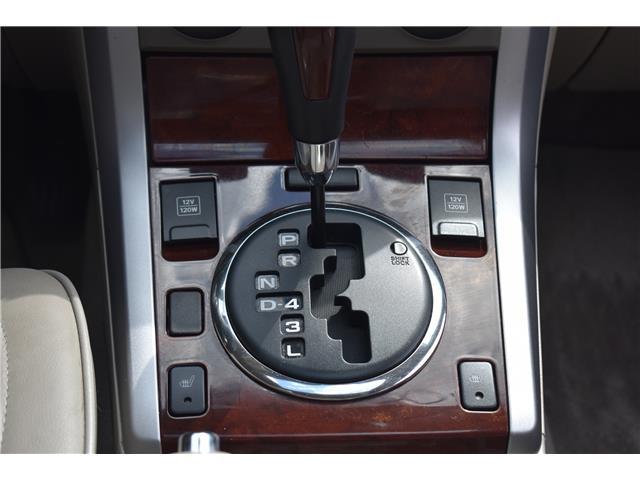 2008 Suzuki Grand Vitara JLX-L (Stk: p36400) in Saskatoon - Image 15 of 19