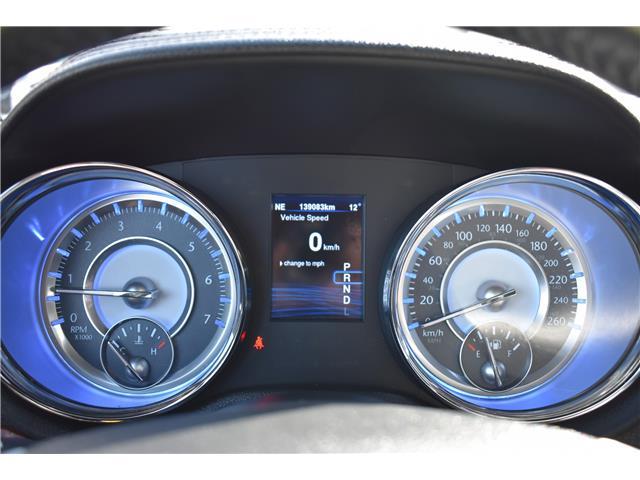 2013 Chrysler 300 Touring (Stk: P36987) in Saskatoon - Image 16 of 30
