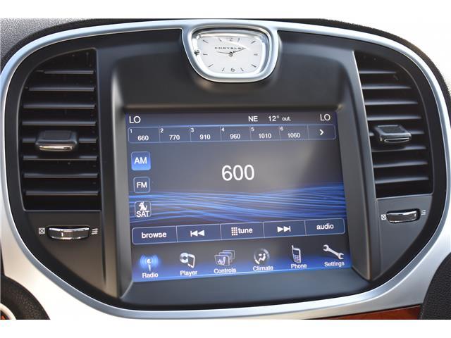 2013 Chrysler 300 Touring (Stk: P36987) in Saskatoon - Image 17 of 30