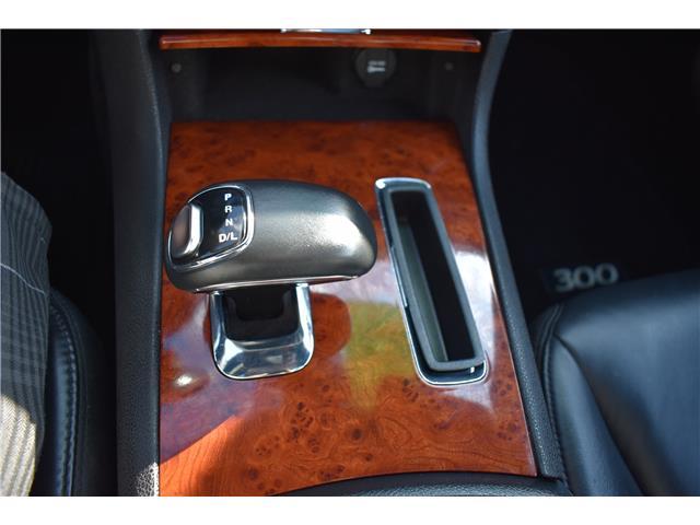 2013 Chrysler 300 Touring (Stk: P36987) in Saskatoon - Image 19 of 30