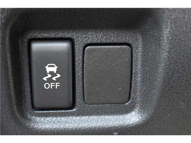 2012 Nissan Versa 1.6 SV (Stk: P36375) in Saskatoon - Image 7 of 19