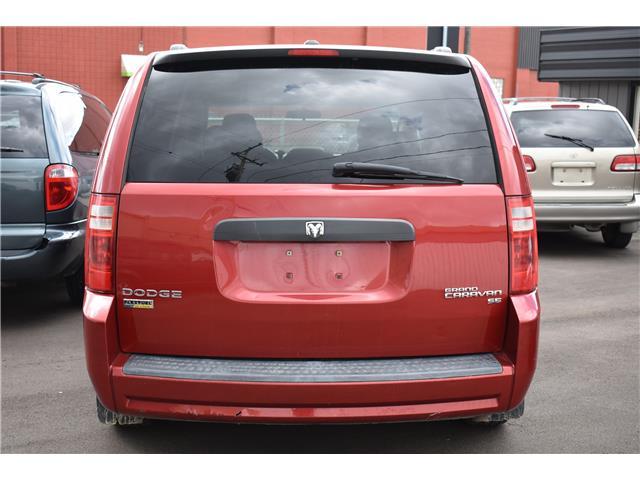 2009 Dodge Grand Caravan SE (Stk: P37045) in Saskatoon - Image 5 of 30