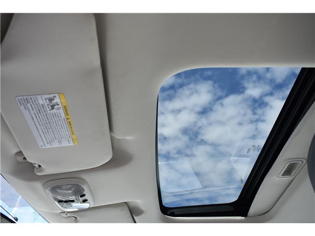 2008 Chrysler Sebring Touring (Stk: T37088) in Saskatoon - Image 9 of 23