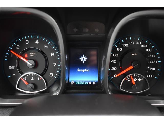 2015 Chevrolet Malibu 2LT (Stk: P37046) in Saskatoon - Image 17 of 28