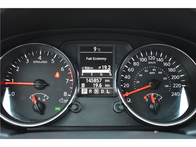 2011 Nissan Rogue S (Stk: P37044) in Saskatoon - Image 14 of 25