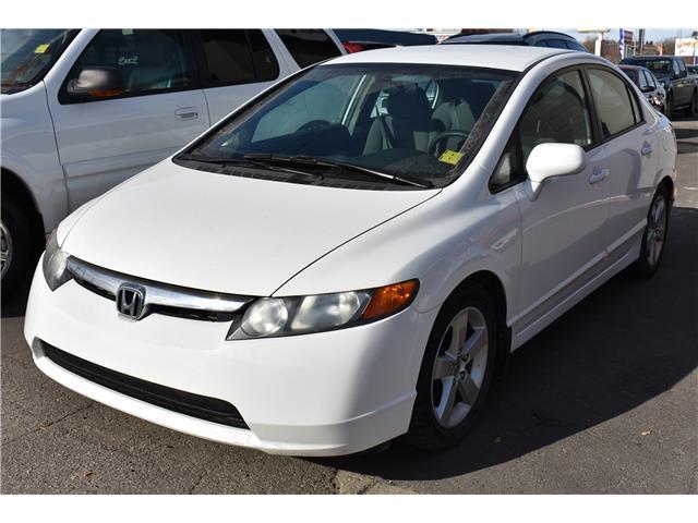 2008 Honda Civic LX 2HGFA15538H121437 P37250 in Saskatoon