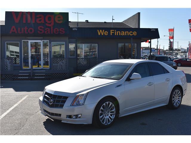 2010 Cadillac CTS 3.6L (Stk: T37205) in Saskatoon - Image 1 of 26