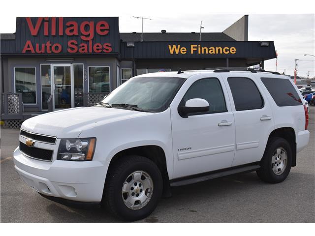 2012 Chevrolet Tahoe LT 1GNSKBE0XCR103182 P37353 in Saskatoon