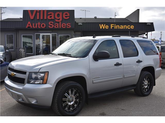 2012 Chevrolet Tahoe Commercial (Stk: P37346) in Saskatoon - Image 1 of 27