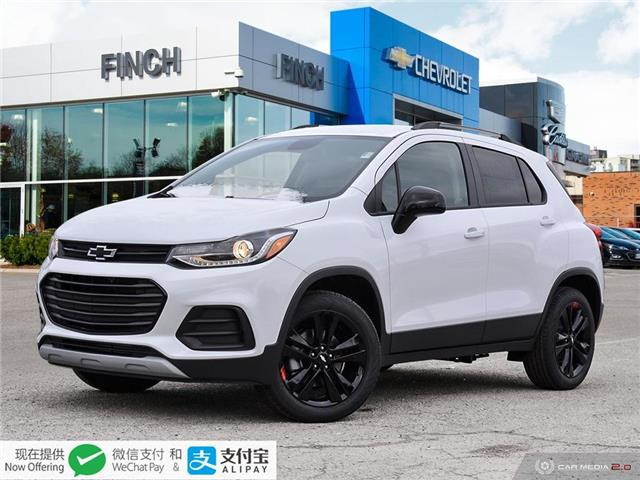 2019 Chevrolet Trax LT (Stk: 144005) in London - Image 1 of 28