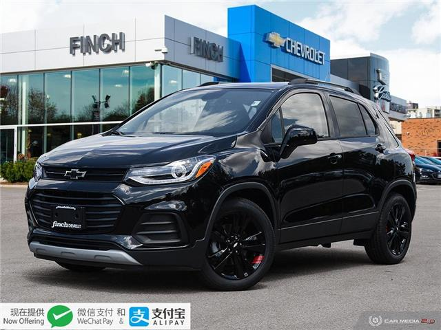2019 Chevrolet Trax LT (Stk: 146957) in London - Image 1 of 28