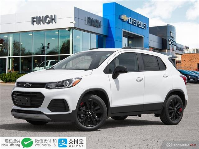 2019 Chevrolet Trax LT (Stk: 146774) in London - Image 1 of 28