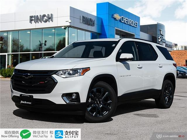 2020 Chevrolet Traverse RS (Stk: 147635) in London - Image 1 of 28