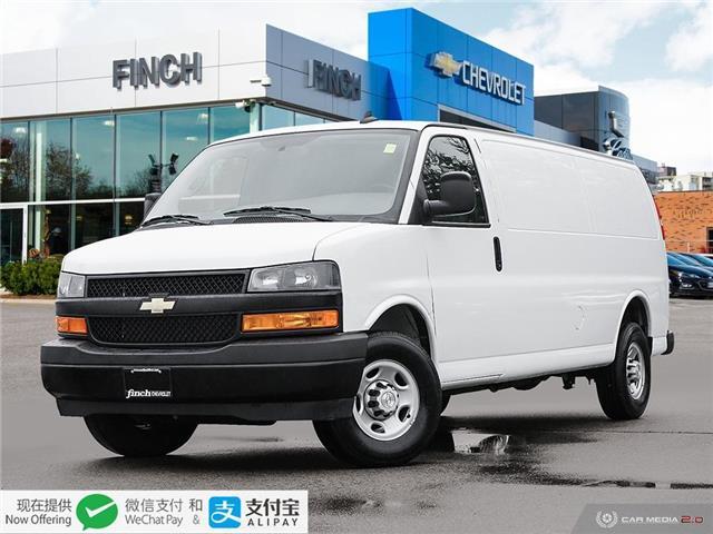 2019 Chevrolet Express 2500 Work Van (Stk: 148286) in London - Image 1 of 28