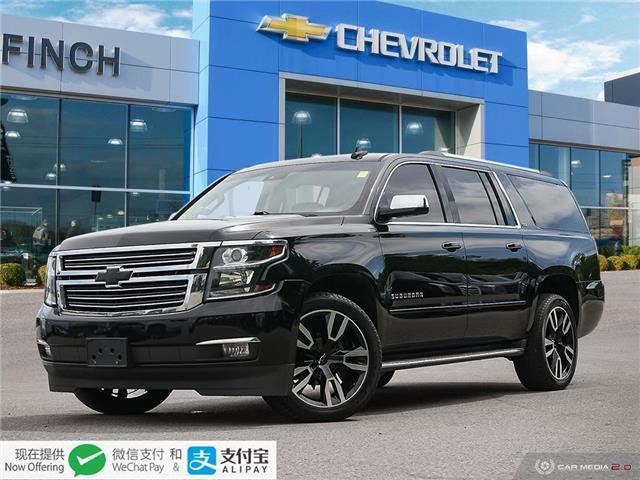 2015 Chevrolet Suburban 1500 LTZ (Stk: 150479) in London - Image 1 of 28
