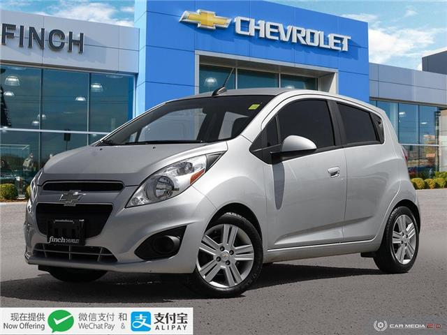 2015 Chevrolet Spark 1LT CVT (Stk: 150674) in London - Image 1 of 28