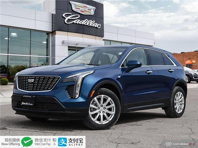 2019 Cadillac XT4 Luxury (Stk: 145661) in London - Image 1 of 27