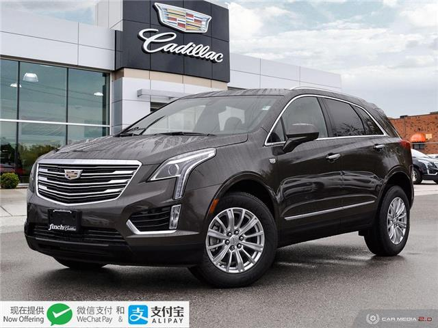 2019 Cadillac XT5 Base (Stk: 144096) in London - Image 1 of 27