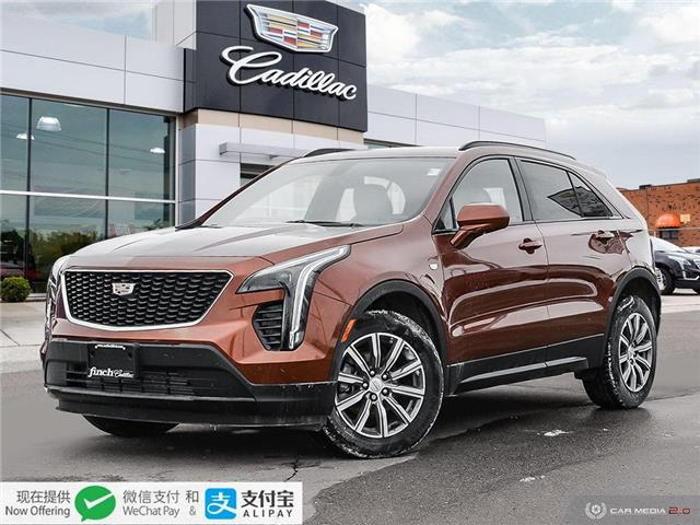 2019 Cadillac XT4 Sport (Stk: 145554) in London - Image 1 of 27
