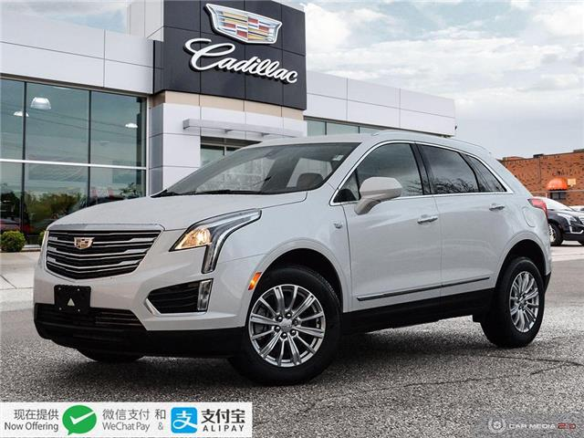 2019 Cadillac XT5 Base (Stk: 144769) in London - Image 1 of 27