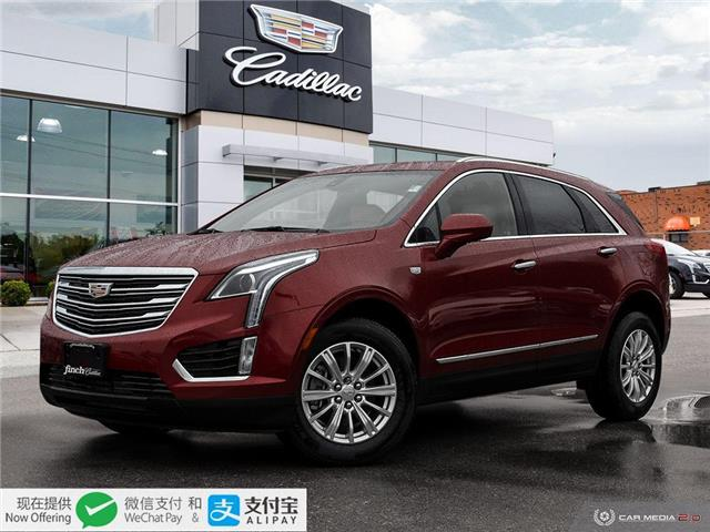 2019 Cadillac XT5 Base (Stk: 144730) in London - Image 1 of 27