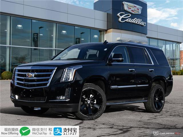 2019 Cadillac Escalade Luxury (Stk: 143447) in London - Image 1 of 27