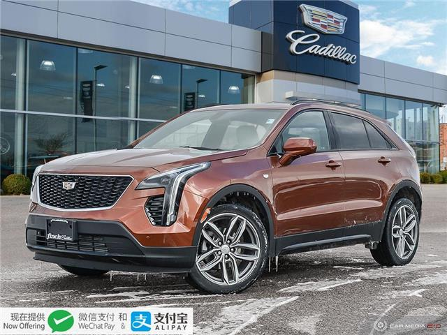 2019 Cadillac XT4 Sport (Stk: 145425) in London - Image 1 of 27