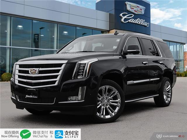 2019 Cadillac Escalade Luxury (Stk: 146122) in London - Image 1 of 27