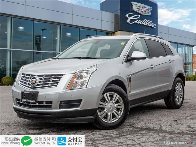 2016 Cadillac SRX Luxury Collection 3GYFNEE3XGS504029 150043 in London