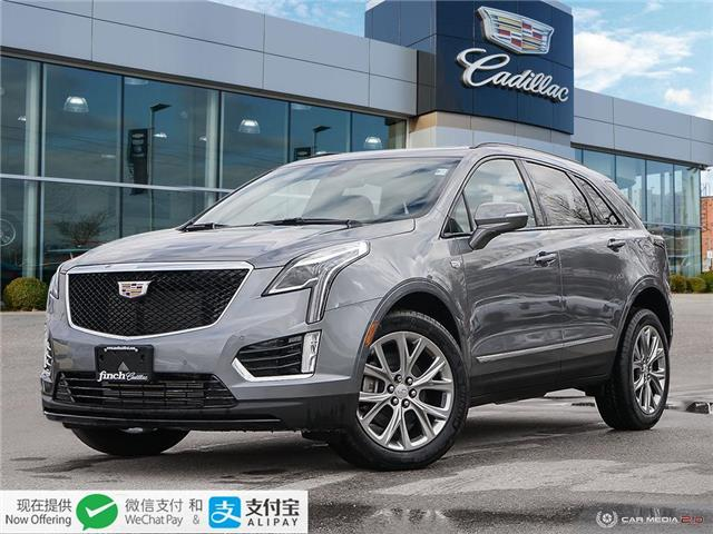 2020 Cadillac XT5 Sport (Stk: 150015) in London - Image 1 of 27