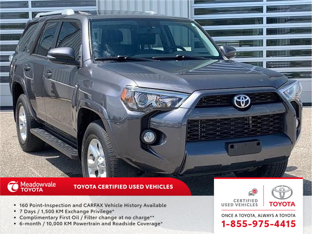 2015 Toyota 4Runner SR5!! JUST TRADED IN !! (Stk: M190215A) in Mississauga - Image 14 of 20